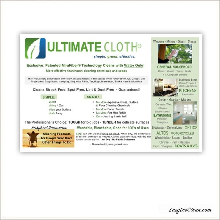 Ultimate Cloth Standard Size Package Info
